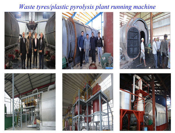 running site for tyre pyrolysis plant_.jpg